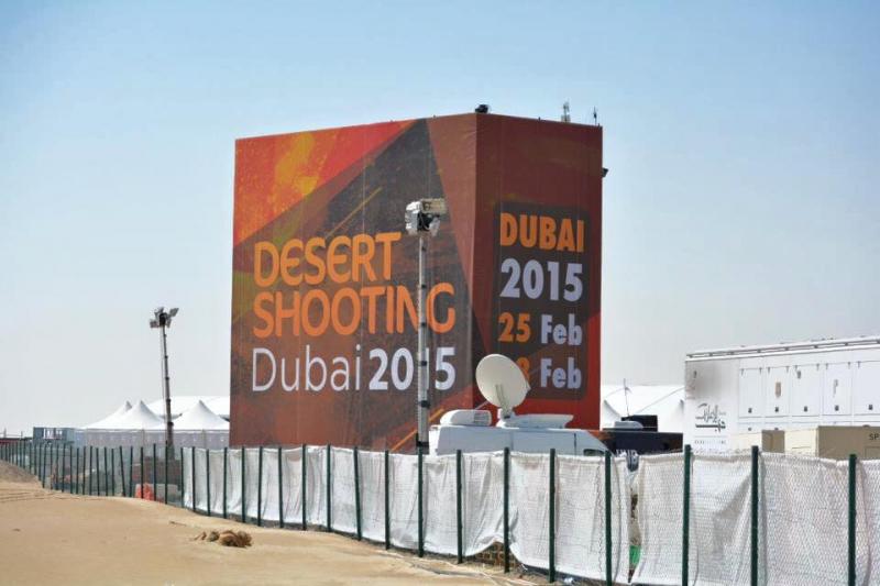 Соревнования в Дубае 2015